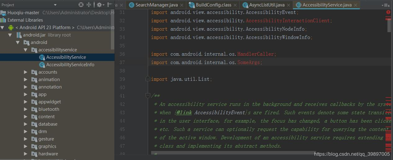 Android source code view (online viewing, AndroidStudio