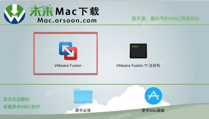 Vmware fusion pro 11 mac crack version permanent activation