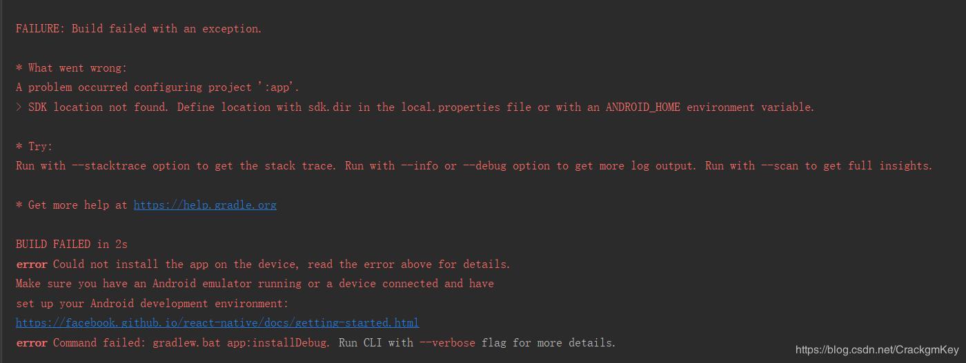 React Native new project running error sdk dir in the local