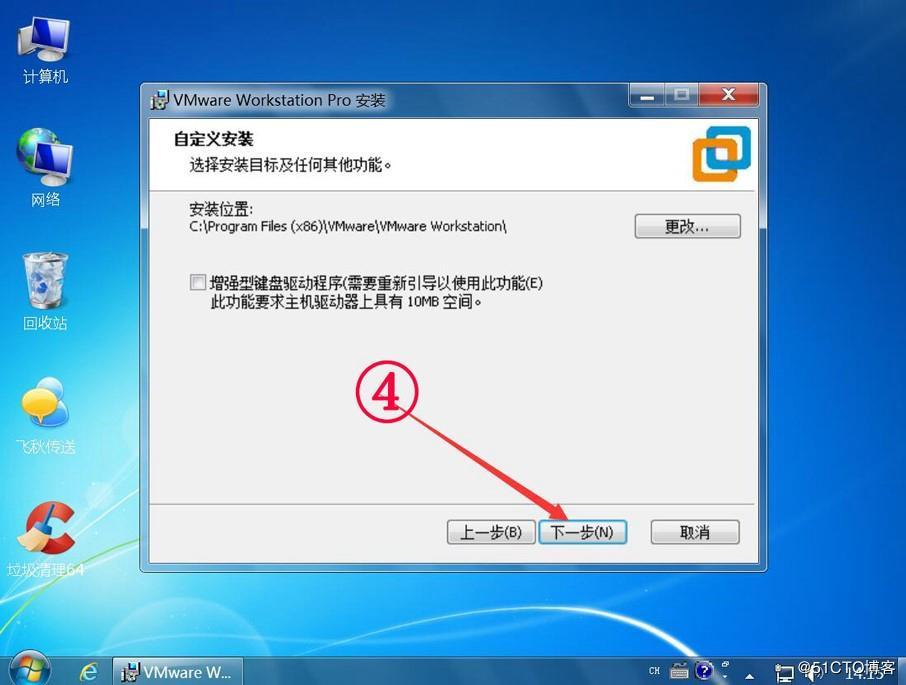 vmware virtual machine serial number