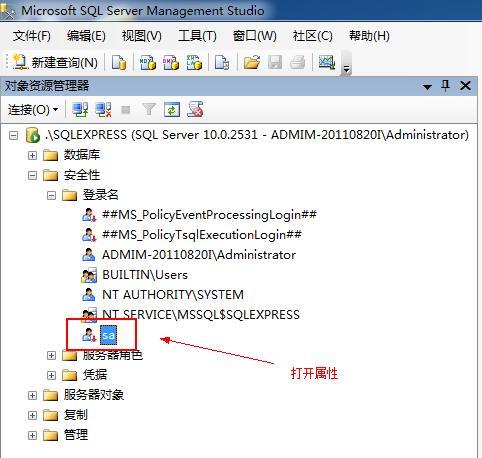 SQL Server user 'sa' login failed (Error 18456) - Programmer
