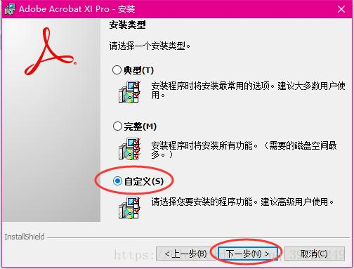 Adobe Acrobat XI Pro 11 crack version detailed installation