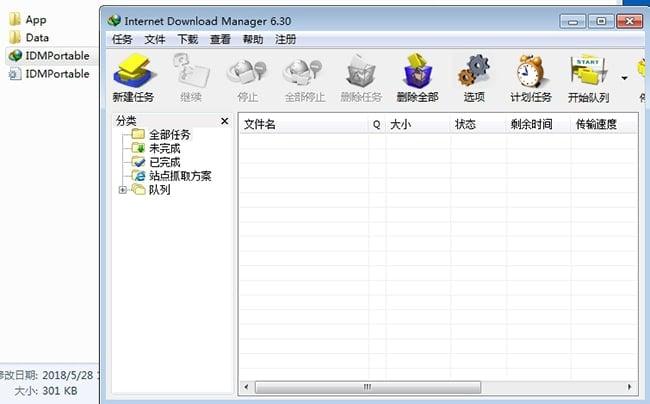 Internet Downloader Internet Download Manager V6 35 5 Green Portable Edition Programmer Sought