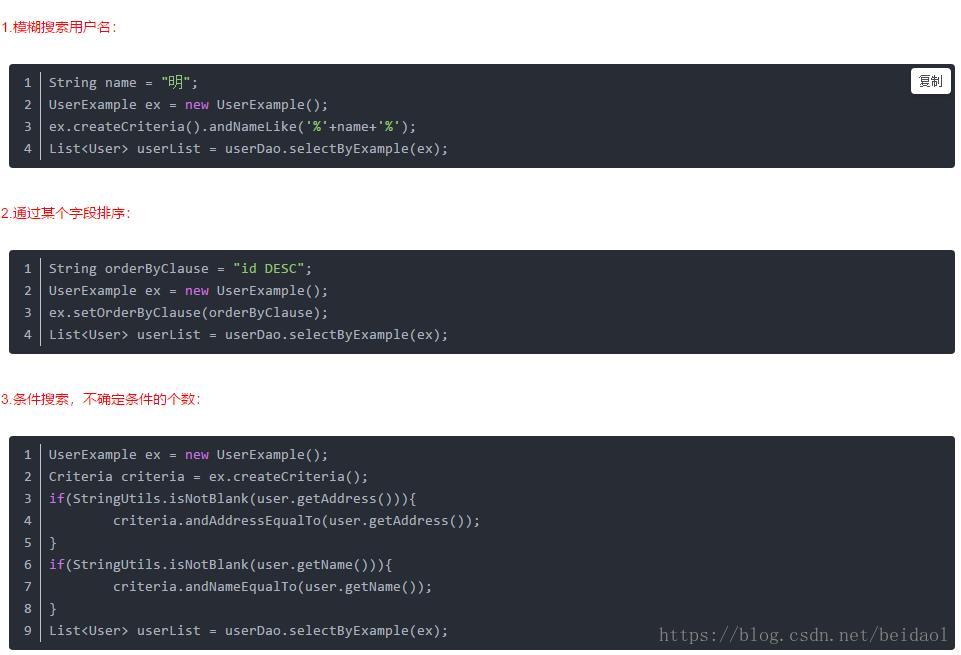 Example generated by mybatis genarator - Programmer Sought