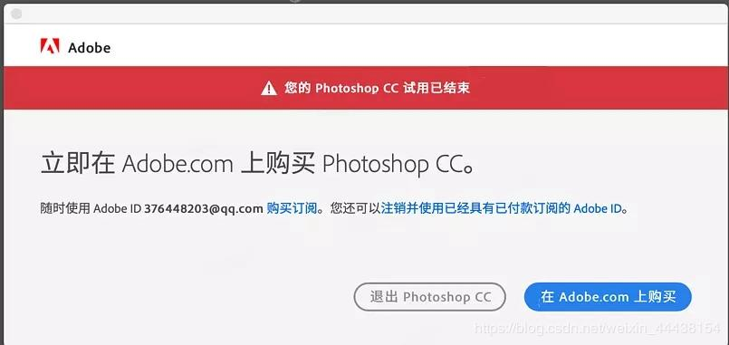 Photoshop cc 2019 for mac perfect crack version (ps2019mac
