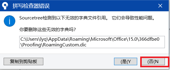 Sourcetree Not Installing