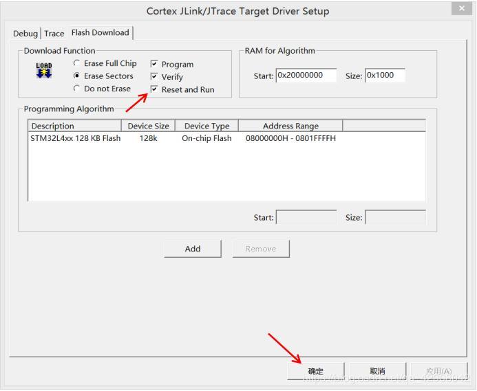 STM32 Microcontroller Ambient Light Sensor (ADC) under STM32CubeMX