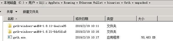 ethereum wallet exe