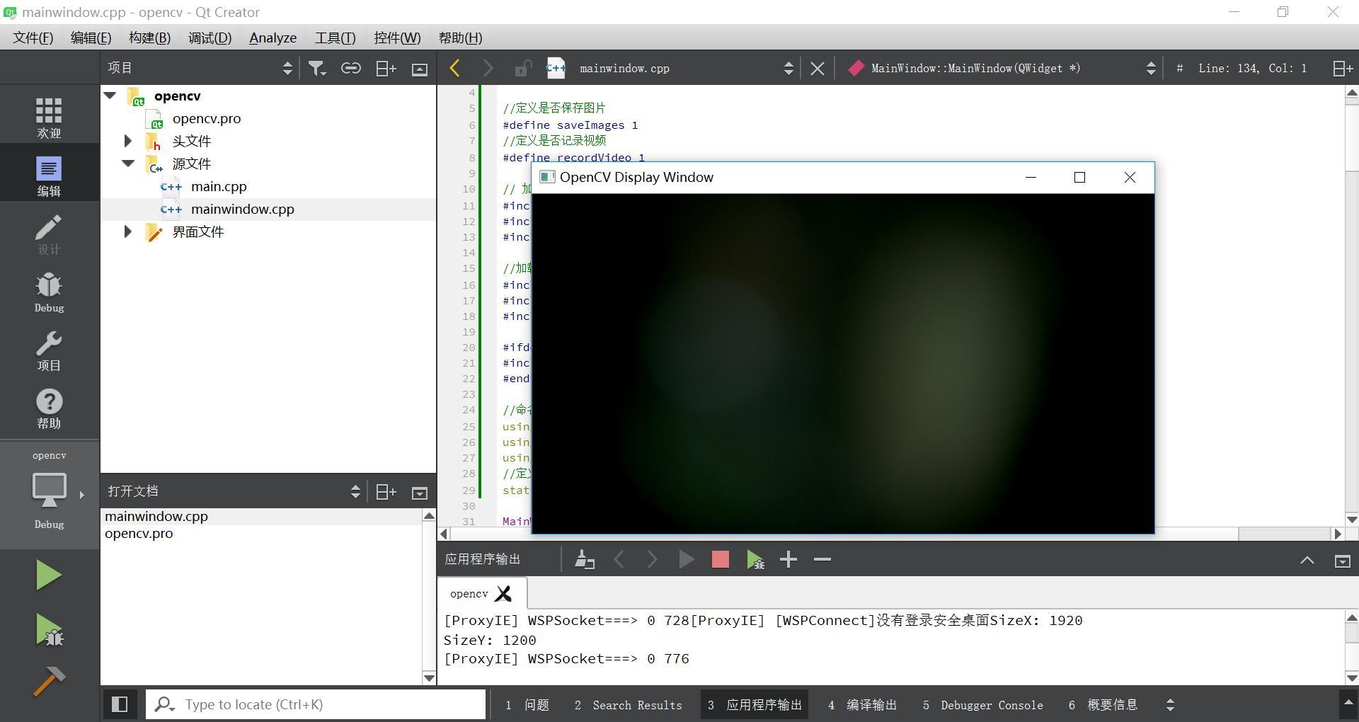 Qt+BASLER camera + OpenCV - Programmer Sought