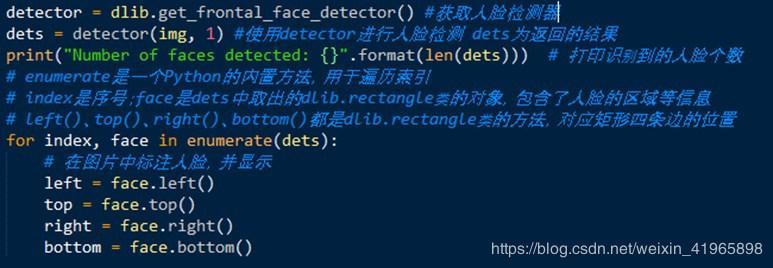 Deepfakes code interpretation and training instructions - Programmer