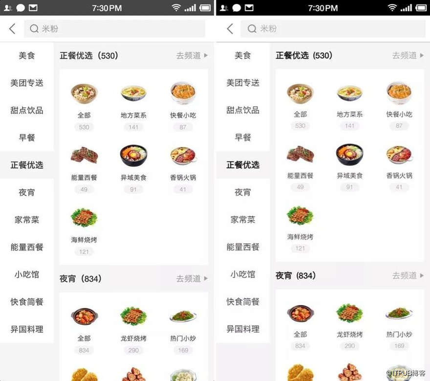 The rare Flutter dry goods sharing in China: the principle of