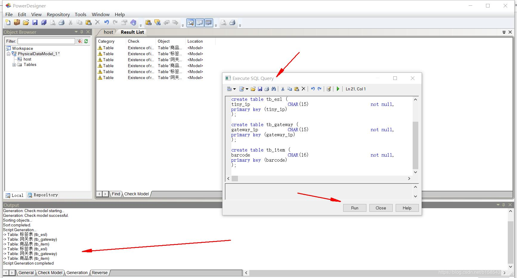 Power designer adds support for Sqlite database, can