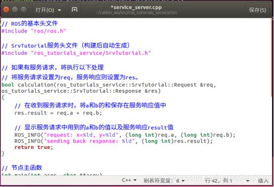 ROS study notes 6 - based on Ubuntu 16 04 virtual machine
