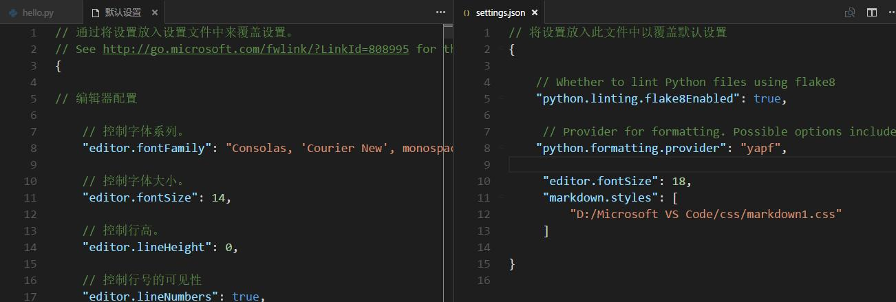 Install vscode to edit python code, need common plugin