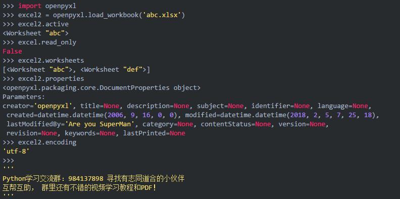 Python module learning - openpyxl - Programmer Sought