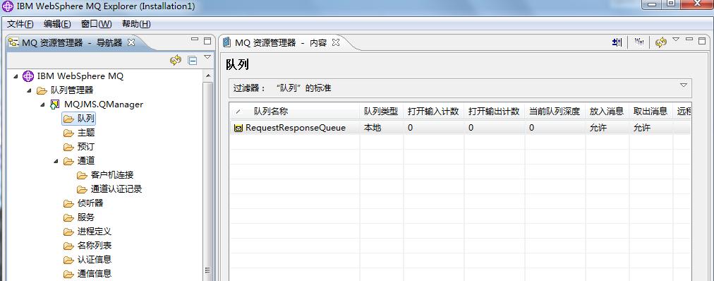 Spring JMS message processing - based on JNDI - Programmer Sought