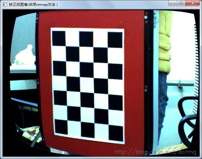 Camera calibration Opencv implementation and calibration process (3