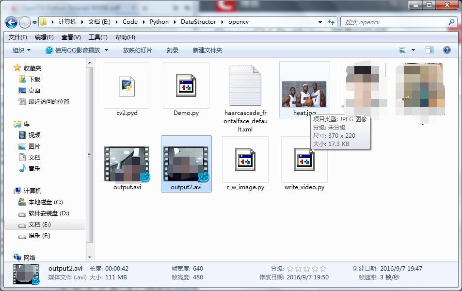 OpenCV Python recording video - Programmer Sought
