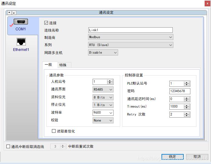 Wemos d1 collects Delta hmc data uploaded to mqtt server