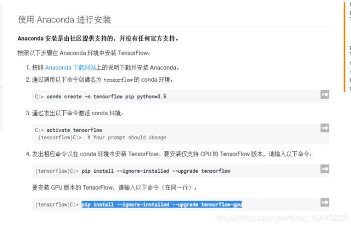 Tensorflow GPU version windows10 installation - Programmer