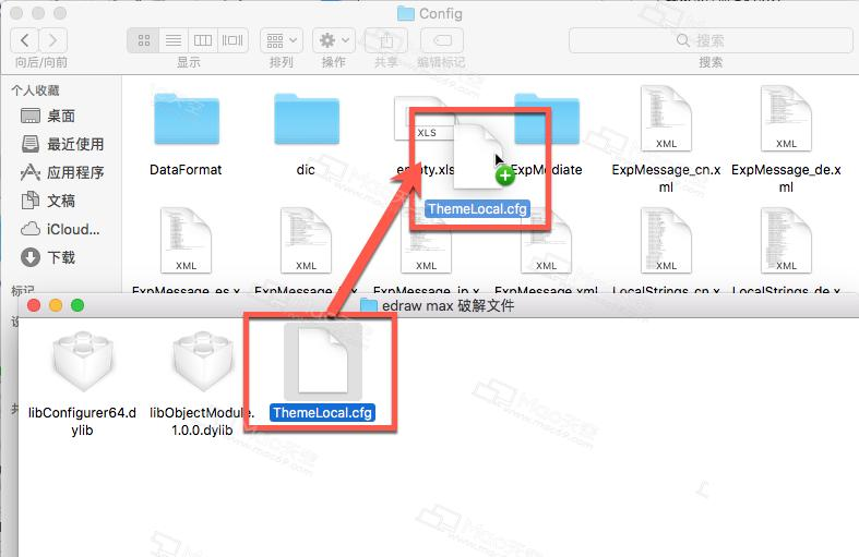 Edraw Max for Mac (Eight figure icon) attached to the crack