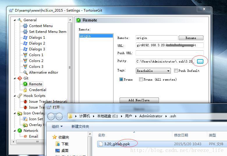 Gitlab configure ssh key - Programmer Sought
