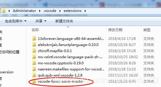 Fanuc karel language Visual studio code highlighting method