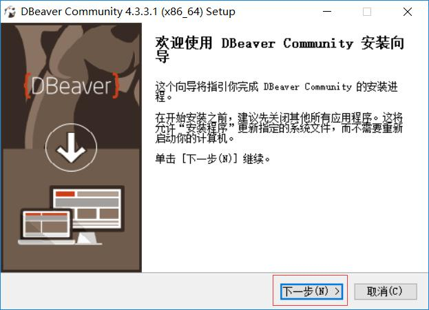 Dbeaver Download &