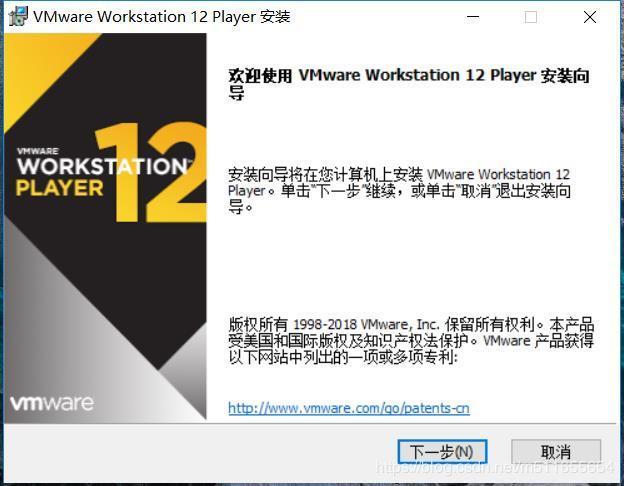 Linux Ubuntu16 04 installed via virtual machine VMware12 5 9