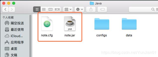 SpringBoot: How to turn a jar package into a Mac app in Idea