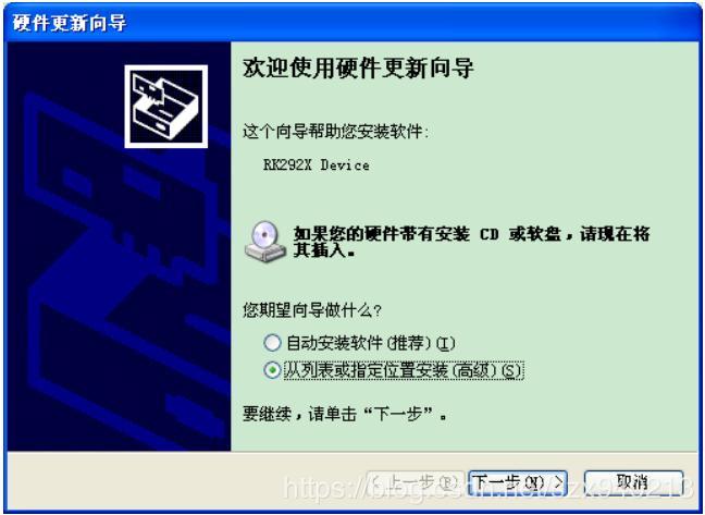 Rockchip RK3188 development board, RK3188 tablet chip design manual