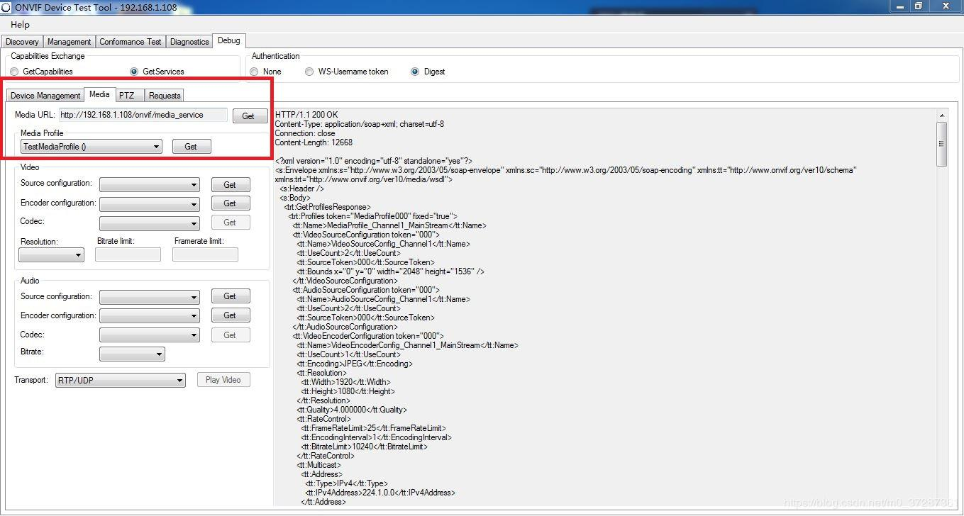 Get the audio/video of your webcam using the ONVIF Device Test Tool