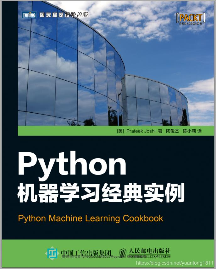 Python Machine Learning Classics Full Version Chinese Pdf English