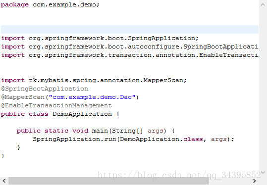 Springboot integrates ssm framework and integrates swagger
