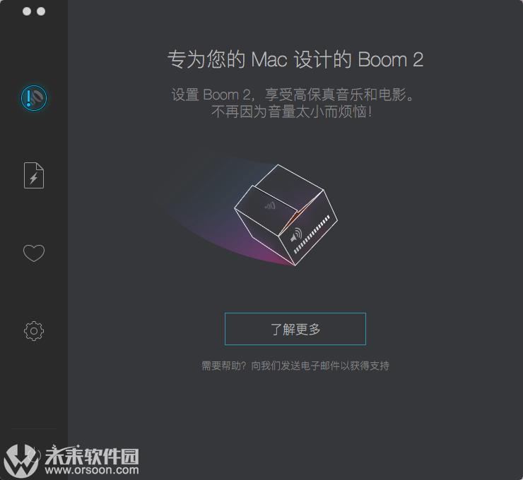 Audio Enhancer and Equalizer Boom 2 for Mac Chinese Crack