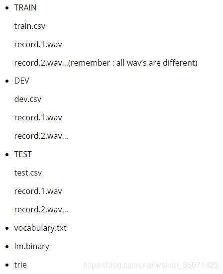 Speech recognition open source software -- DeepSpeech (2) training