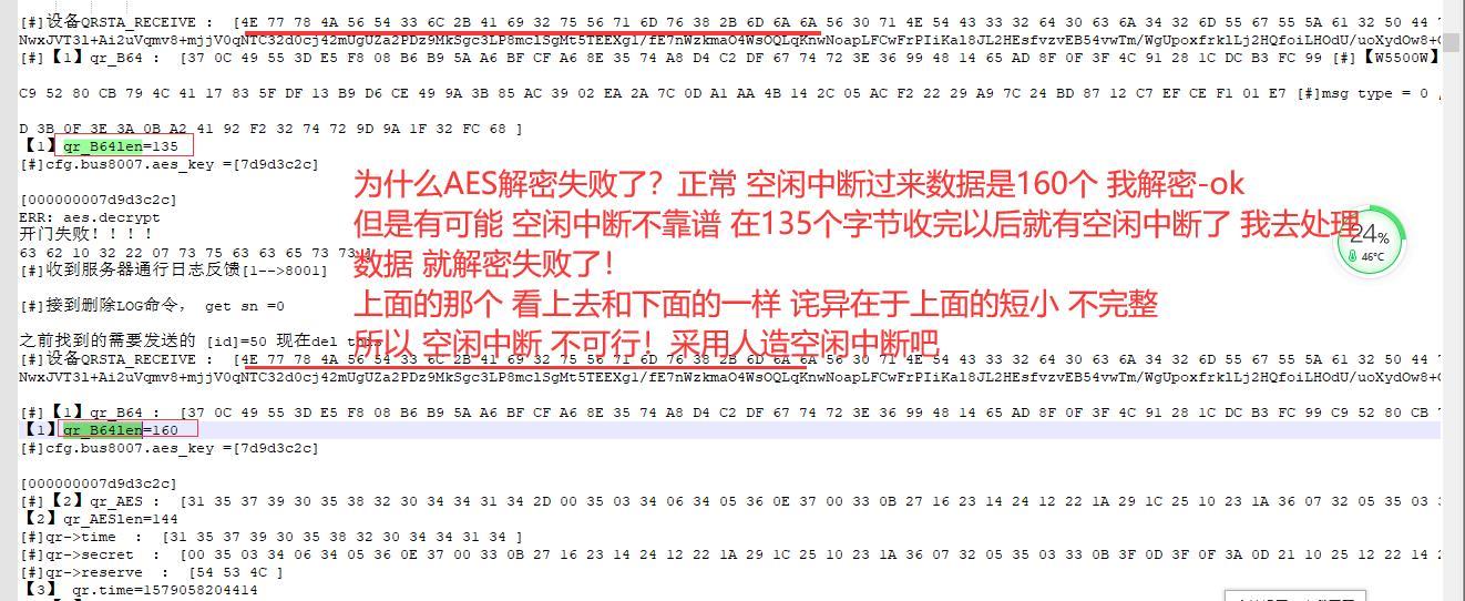 Two Problems Left By Suzhou Qr Code Smashing Machine V1 0 1 Programmer Sought