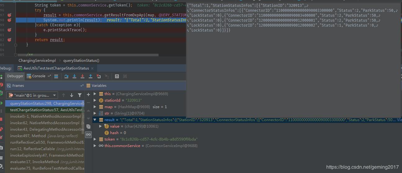 java lang Exception: JSON deserialization result exception