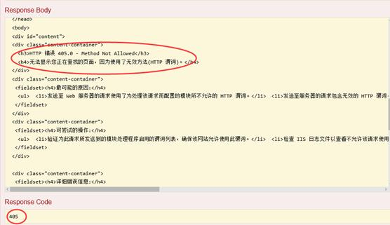 PUT, DELETE request error 405 0 after Asp Net Core IIS is