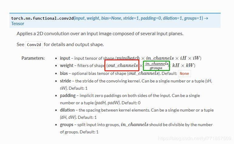 Pytorch custom convolution kernel for convolution operations