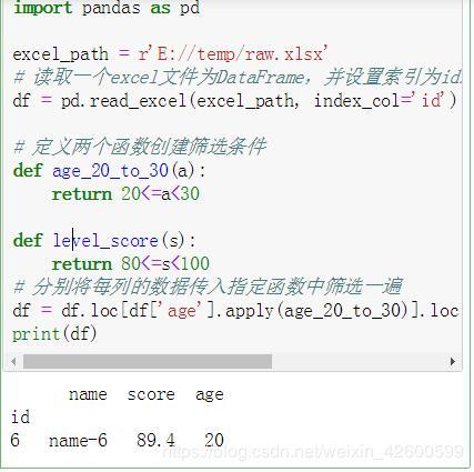 Pandas learning notes - screening, filtering - Programmer Sought