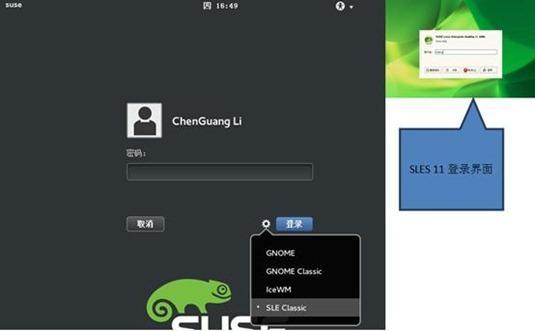 SUSE Linux Enterprise Serve 12 trial experience - Programmer Sought