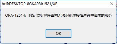 PLSQLDeveloper login to Oracle - Programmer Sought