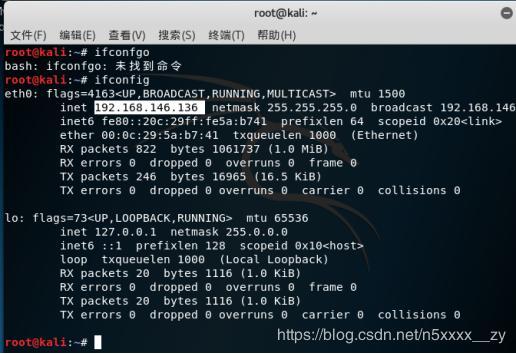 Reproduce the Eternal Blue Exploiting Process - Programmer