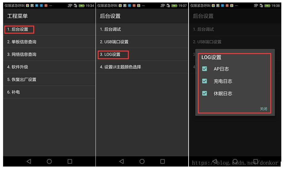 Android debugging Huawei, Meizu mobile phone logcat does not display