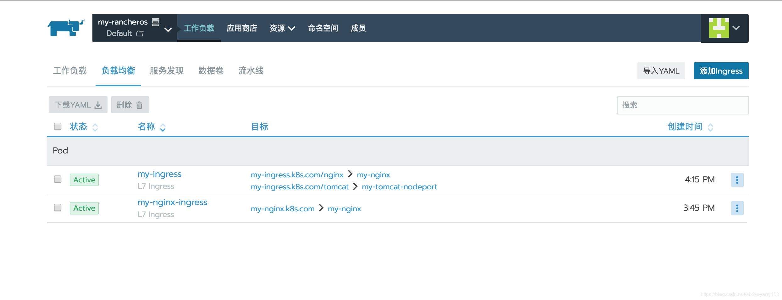 Rancher 2 x load balancing configuration and use