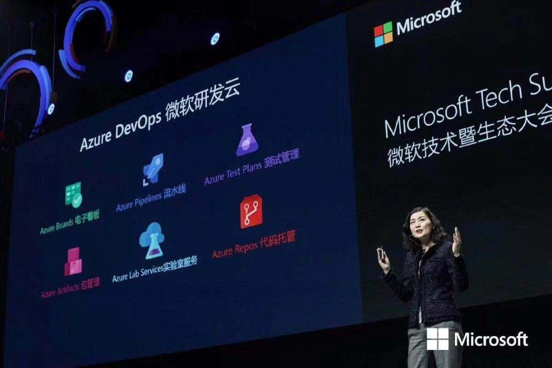 Microsoft official announcement: the most expensive