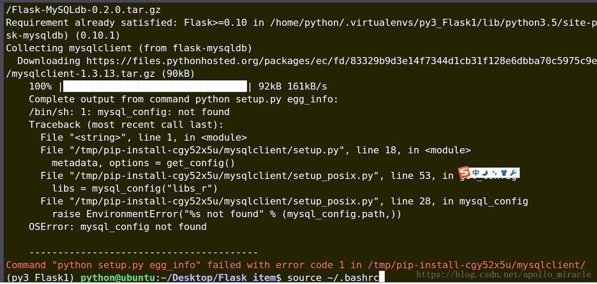 Flask - Database - 1 - Programmer Sought