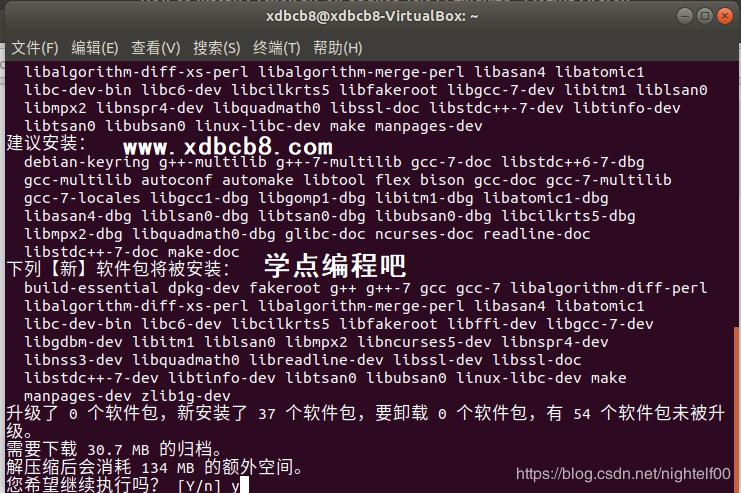 Ubuntu18 04 source code to compile and install the latest