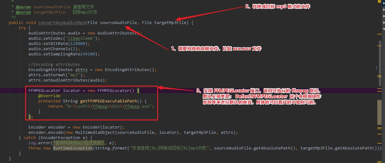Convert jav format audio to mp3 format using jave2